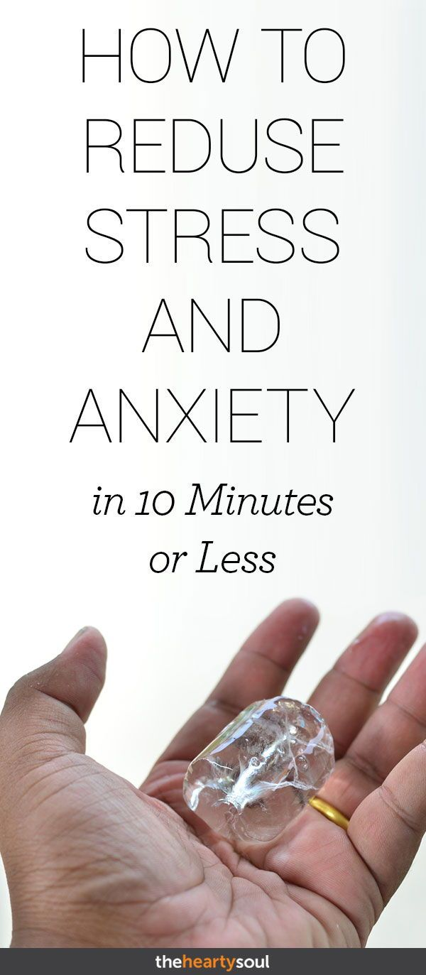 Stress can affect us in many different ways- impacting both our mental and physical health. Whether it's work, your financial situation, or your children running around the house screaming, feelings of anxiety and stress can often be so debilitating that it's difficult to continue your day-to-day activities. #anxiety #stress