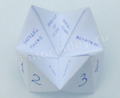 Image result for складывающиеся оригами
