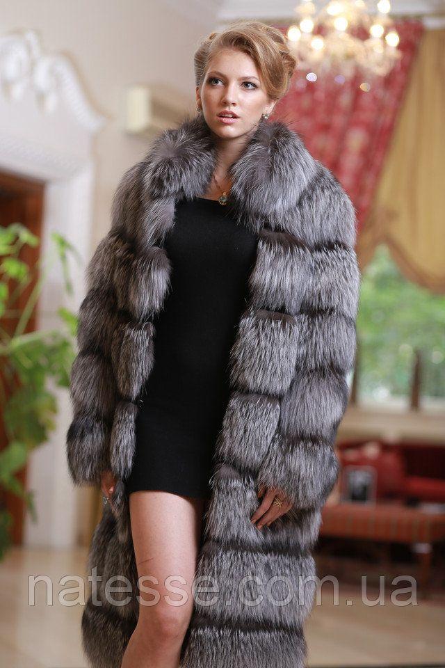Шуба полушубок жилет из чернобурки (перфорация) silver fox fur coat vest gilet sleeveless over coat