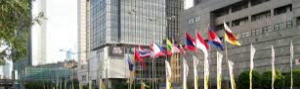 ASEAN Economic Community ini didirikan dengan 4 tujuan utama yaitu, membuat satu pasar ekonomi, meningkatkan kompetisi regional, persamaan pertumbuhan ekonomi dan integrasi ASEAN dalam ekonomi global.