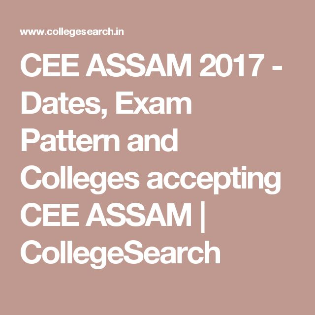 CEE ASSAM 2017 - Dates, Exam Pattern and Colleges accepting CEE ASSAM | CollegeSearch