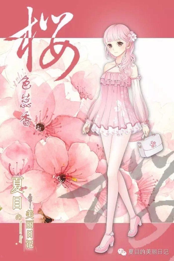 Objective beautiful summer diary cherry color rhodamine