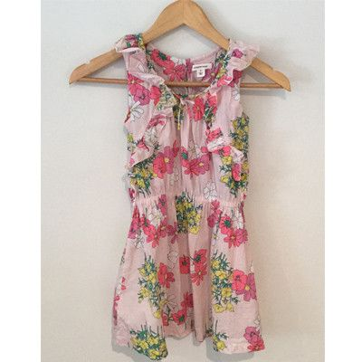 Closet Collection - Floral summer dress