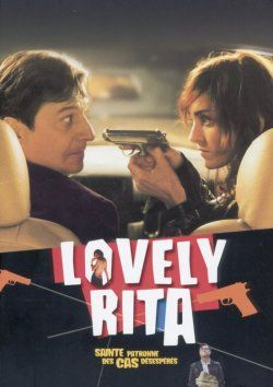 Lovely Rita (2001), directed by Jessica Hausner