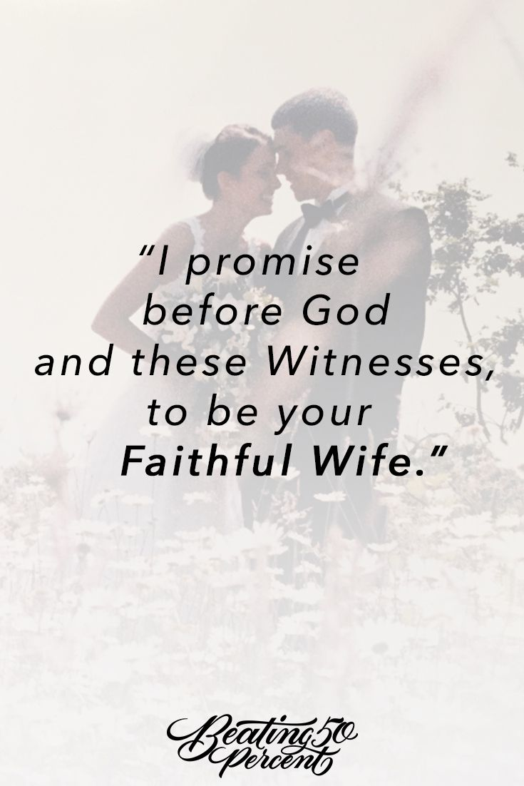 I Give You This Ring As A Sign Of My Love Faithfulness