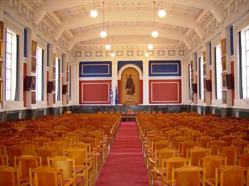 Ceremony Hall in the Faculty of Philosophy , Aristotle University of Thessaloniki