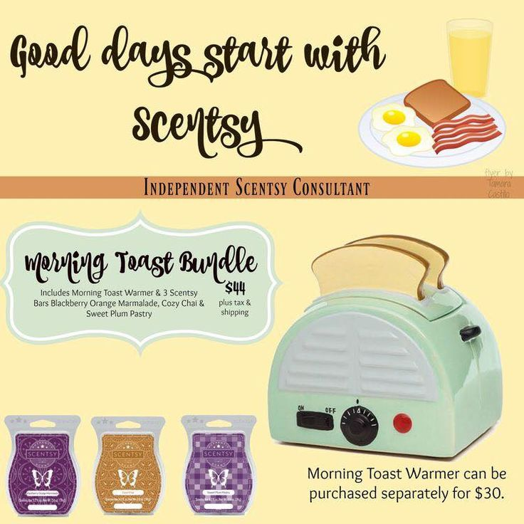 SCENTSY MORNING TOAST BUNDLE: Combine & Save - Scentsy System = $30 Warmer + 3 Scent Bars