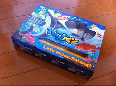 遠賀川レポート バス釣り師のblog: 釣りガール育成プロジェクト