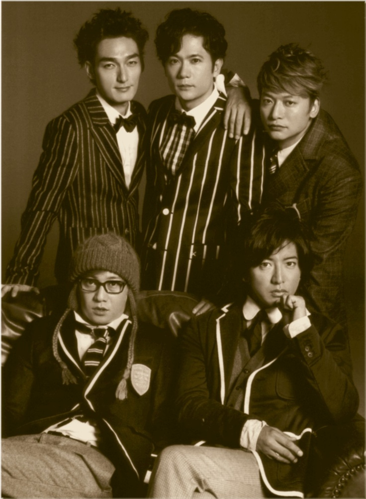 SMAP ~ keeping me sane since the 90's!