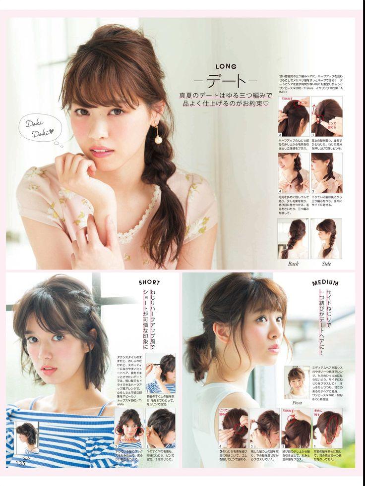 Hairstyles Non-No Sept. 2015