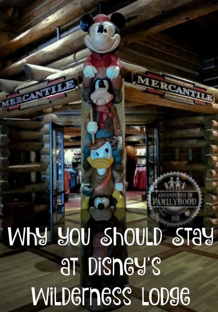 Disney's Wilderness Lodge strikes the perfect balance of elegance and comfort, and it's family friendly | Walt Disney World Resorts | Disney via @Advinfamilyhood