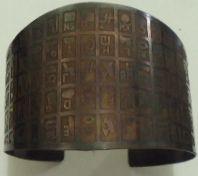 Hieroglyphic Brass Bracelet - Beez Afrocentric Clothing & Accessories, Inc.