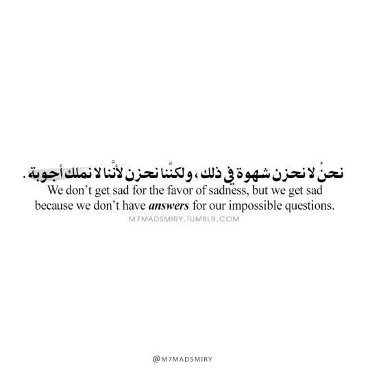 Von Translation Amman Jordan