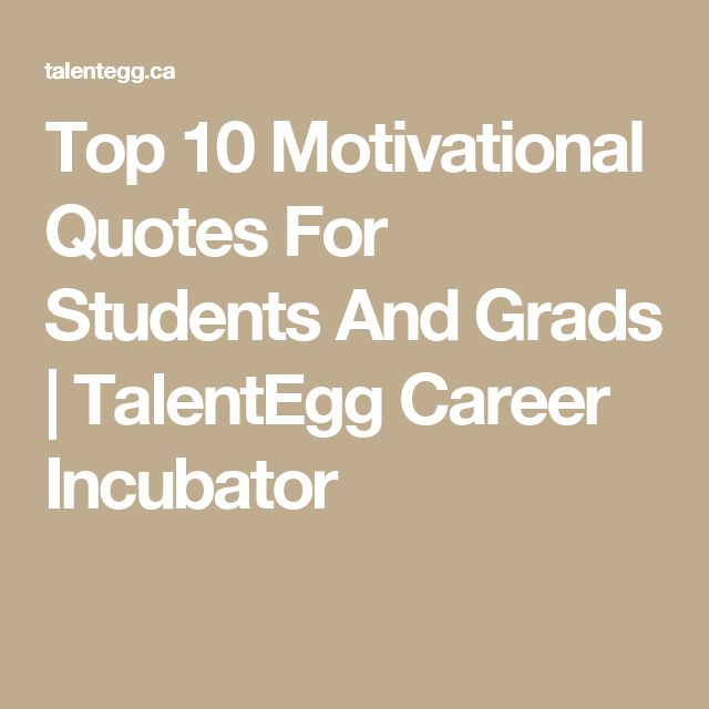 Best Motivational Quotes For Students: Best 10+ Motivational Quotes For Students Ideas On