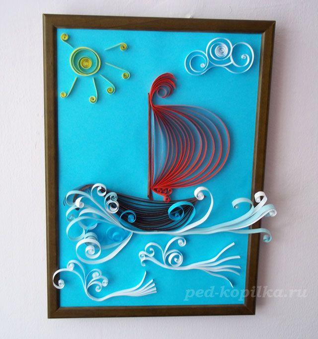 Картинки, квиллинг кораблик открытка