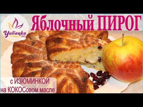 Медовый торт Старинный.Готовим вместе с YuLianka1981 Honey Cake Recipe - YouTube