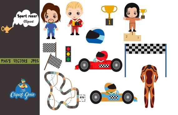 Race Cars Digital Clipart Sport Racer Clipart Car Race Clipart Racing Car Racing Cars Sports Car Trophy Clip Digital Embroidery Digital Clip Art Clip Art