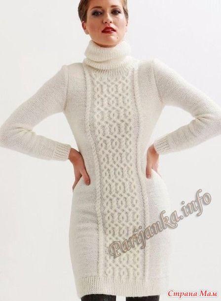 Белое платье с аранами