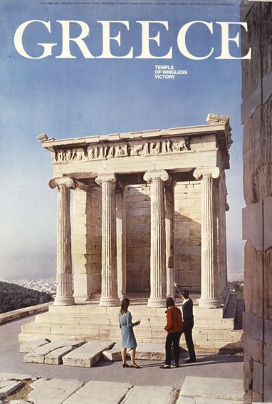 VISIT GREECE| 1960' GNTO posters #greece #athens