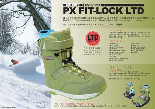 PX FITLOCK_2011