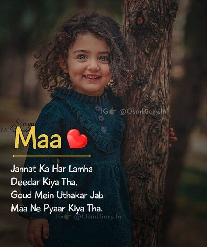 Pin By Sultan Ali On Diary Cute Quotes For Girls Cute Attitude Quotes Crazy Girl Quote