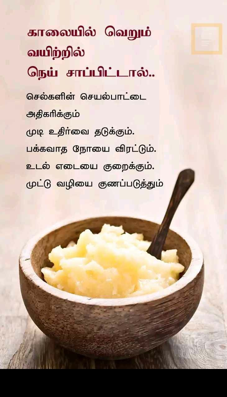 Pin By Shyam Sundar On Ayurveda Health Facts Food Nutrition Natural Health Tips