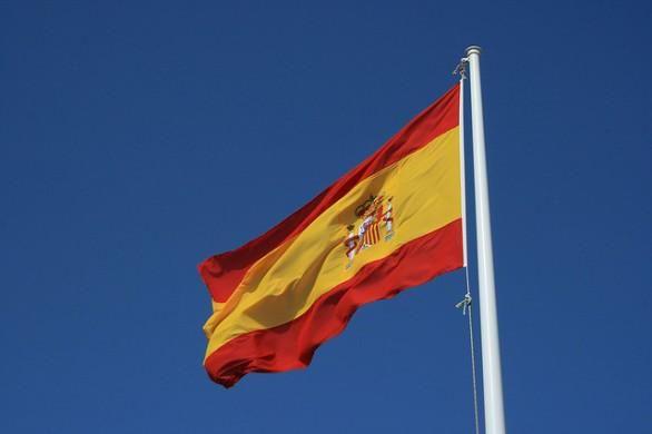 Si este miércoles estás por #Madrid ven con nosotros al Izado de Bandera en Plaza Colón a las 12h #MiraQueEsBonita