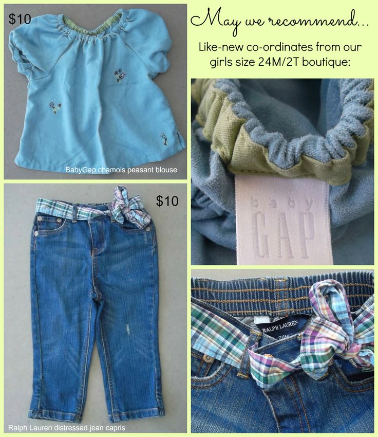 Outfit of the Day:  like-new, brand-name coordinates in Girls Size 2