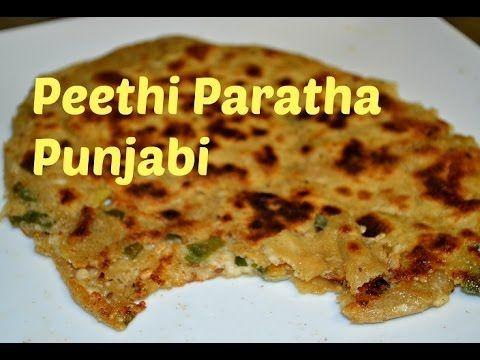 14 best parathas punjabi style images on pinterest group indian peethi paratha authentic punjabi recipe video by chawlas kitchen forumfinder Gallery