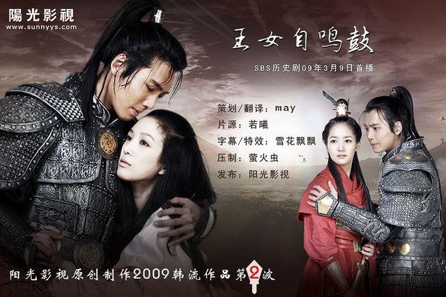 Hasil gambar untuk Princess Ja-Myung