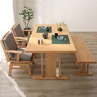 天然木の和モダンなダイニングテーブルセット(Nトウキョウ) | ニトリ公式通販 家具・インテリア・生活雑貨通販のニトリネット