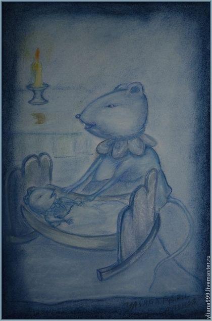Сказка о глупом мышонке. - картина,пастель,графика,Живопись,подарок,авторская картина