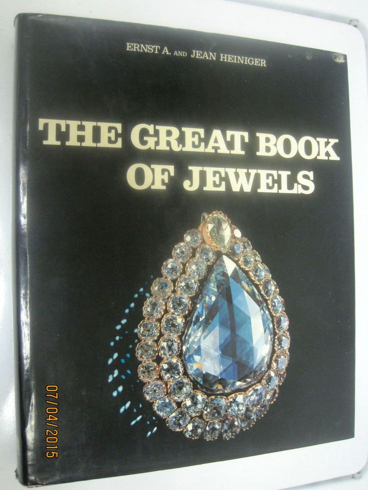 THE GREAT BOOK OF JEWELS Ernst Jean Heiniger 1974 14 x 12