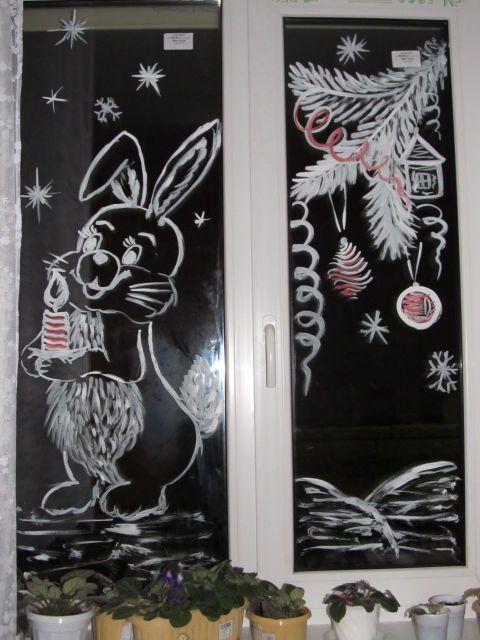 рисуем на окнах зубной пастой картинки каждом жилом