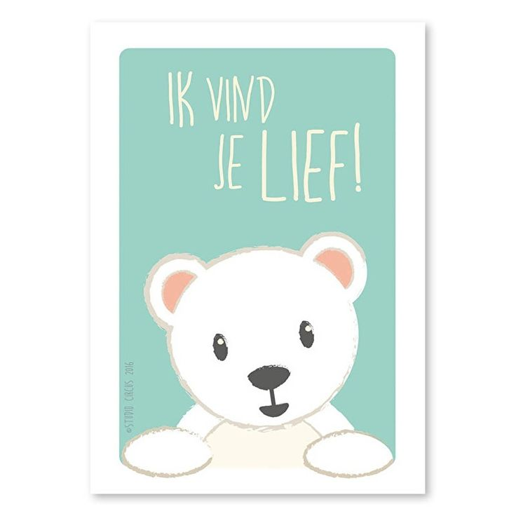 Poster ijsbeer Ik vind je lief! Lief en zoet, dit schattige ijsbeertje met mint kleurige achtergrond. Lijst 'm in en geef 'm een mooi plekje in de kinderkamer. decoratie mint babykamer