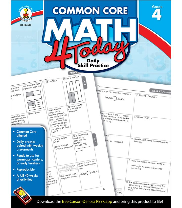 31 best my carson dellosa holiday wish list images on pinterest cdwish13 build a foundation and focus on what matters most for math readiness with common fandeluxe Gallery