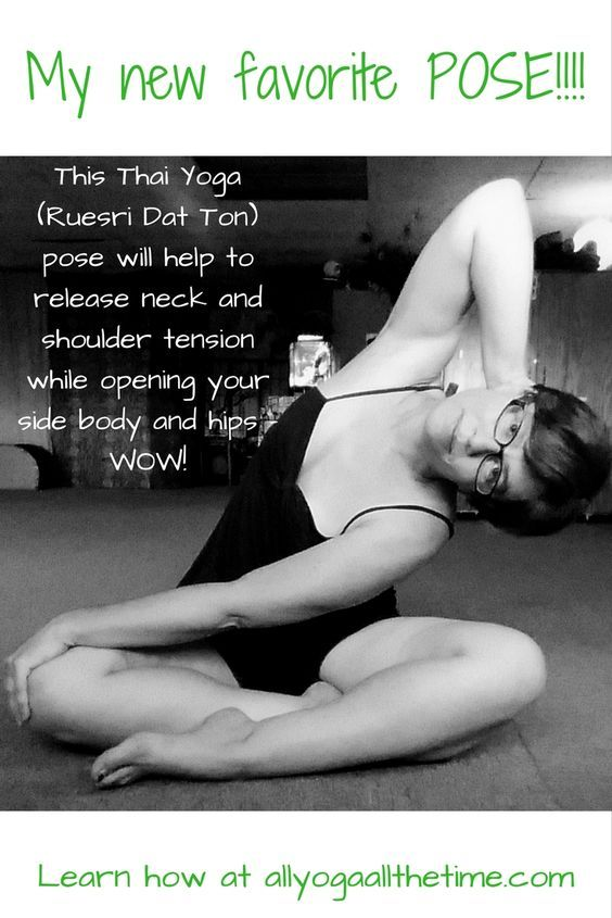 This Thai Yoga pose hits every spot I always want someone to massage for me…