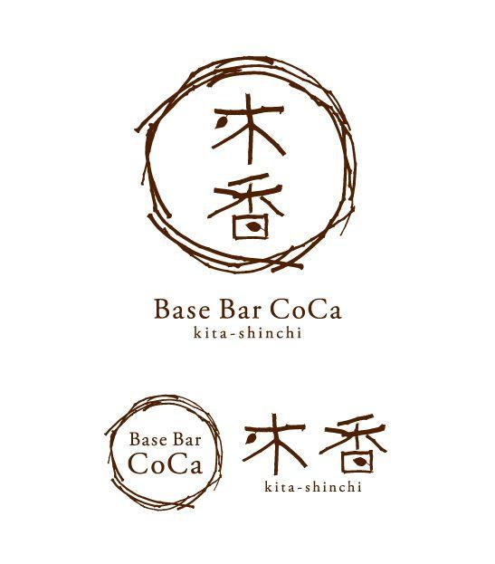 Base Bar 木香 (大阪府)