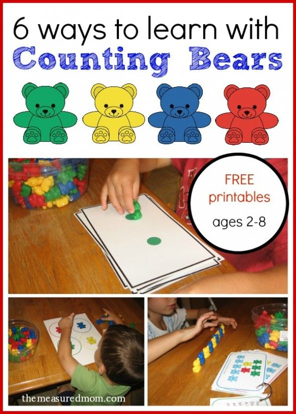 ways to learn with counting bears 590x824 Math Activities with Counting Bears (for ages 2 8)