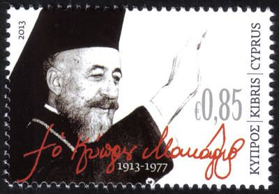 Cyprus Stamps SG 2013 (a) Centenary of the birth of Makarios III - MINT