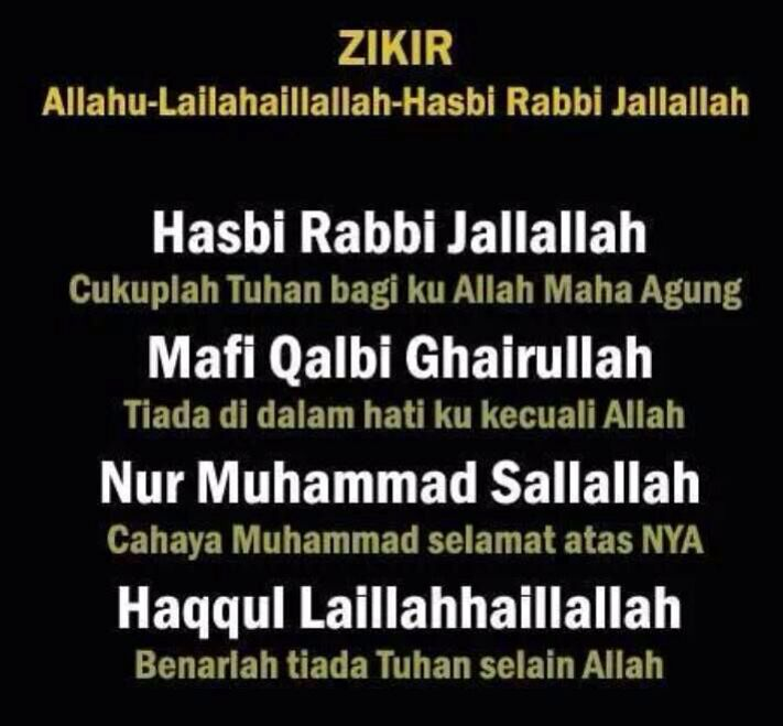 40 best zikir images on islam hadith islamic