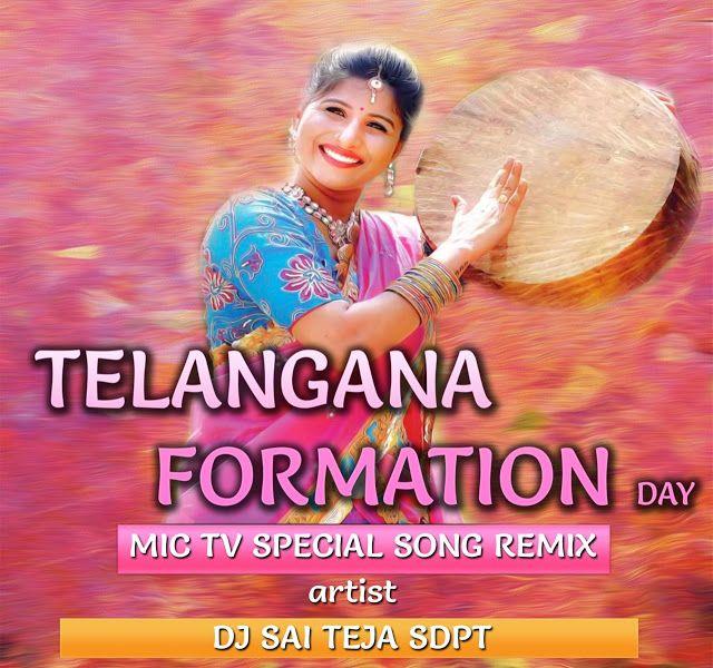 Telangana Formation Day Mic Tv Song ( Remix ) - Dj Sai Teja Sdpt in 2020 |  Songs, Dj songs, Dj remix songs