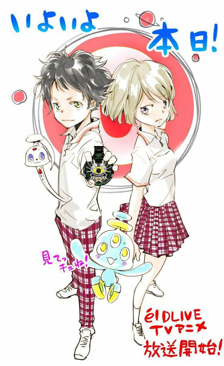 Chuuta & Misuzu