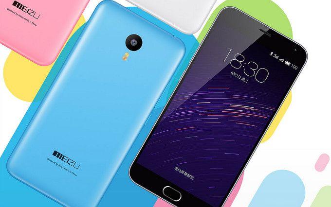 Kuis Meizu M2 Note – 5.5″ FHD, Ram 2GB dan 13MP !