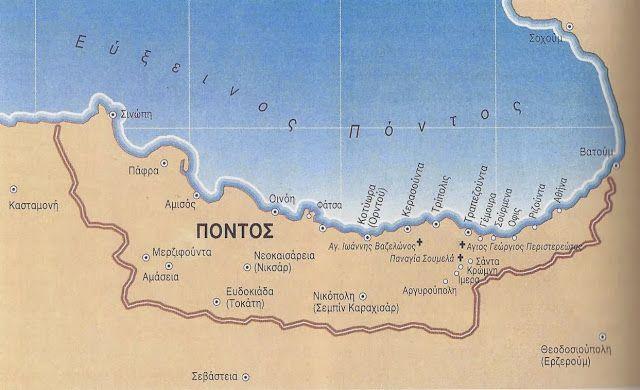 Santeos: Κατάρες στον Πόντο.