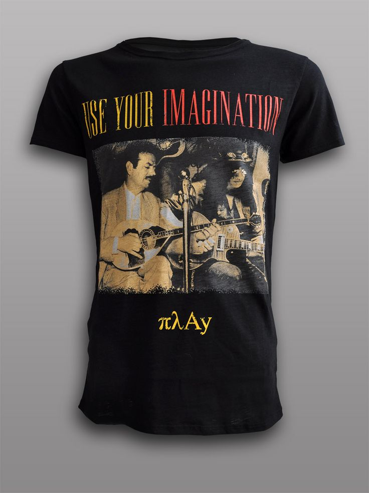 Use your Imagination Cotton t-shirt Silk Screen print #πλAy #playshirts #tshirt #rembetiko #buzuki #bouzouki #mashup #rock #greek #music #unplugged #jamming #tsitsanis #slash #gunsnroses #axl