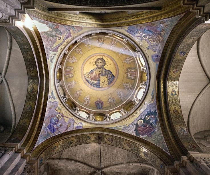 Άποψη του τρούλου (ψηφιδωτό, Ναός της Αναστάσεως, Ιεροσόλυμα)