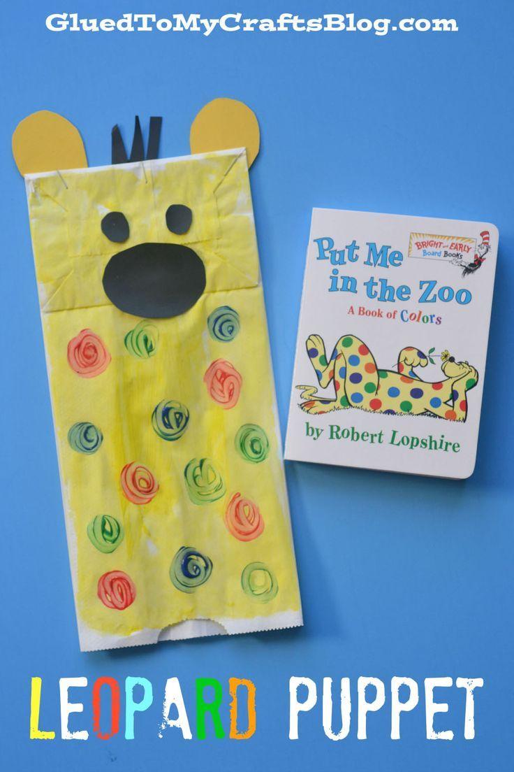 Dr Seuss Inspired Paper Bag Leopard Puppet Kid Craft Dr Seuss