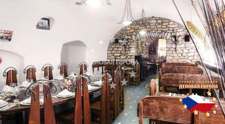 НЕДВИЖИМОСТЬ В ЧЕХИИ: продажа ресторана, Прага, Betlemská, 320 000 € http://portal-eu.ru/kommercheskaya/restorany/realty143/  Мы предлагаем Вам к продаже ресторанный комплекс, который состоит из ресторана, бара и собственной пивоварни.Весь комплекс расположен в историческом центре Праги 1, Старый Город. Площадь всего объекта 600 кв.м. и разделена на два этажа. Бар, часть ресторана и летняя терраса находится на первом этаже, в подвале есть вторая часть ресторана, пивоварня и кухня. Ресторан и…