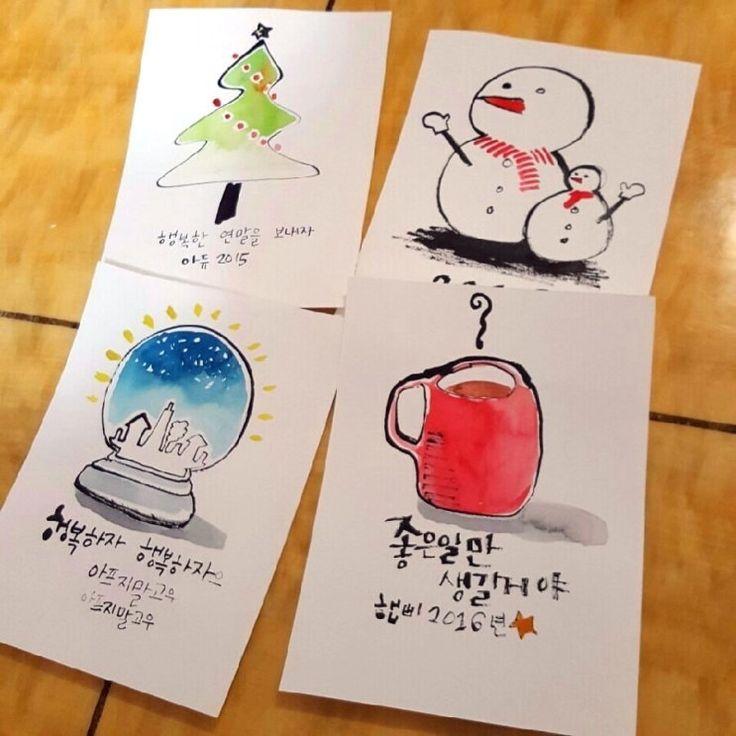 크리스마스 & 새해 카드 그리기 : 네이버 블로그